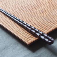 高塚和則 オノオレカンバの箸   KO-38