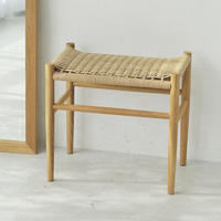 stool   LK-04