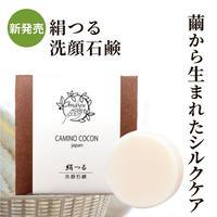 COCON 絹つる洗顔せっけん 70g