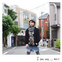 【再録版】あきんこ弾き語りソロCD「I am me...」