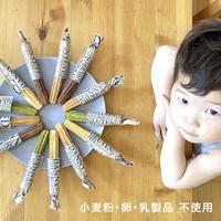 TYPE-30 アレルゲンフリー / 冷凍米粉チュロス(約15cm×30本入) 人気フレーバー5種類・巻紙付
