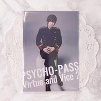 舞台 PSYCHO-PASS サイコパス Virtue and Vice 2 ランダムブロマイド 荒牧慶彦(神宮寺司) 全身・座り