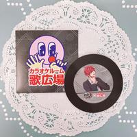 ヒプノシスマイク -Division Rap Battle-×カラオケルーム歌広場 ディビジョンドリンク注文特典 オリジナルレコード盤型コースター(オリジナルケース付き) 観音坂独歩