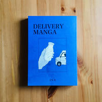 「DELIVERY MANGA」ina