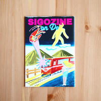 「SIGOZINE ON DO」死後くん
