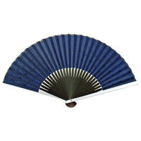 ジャガード織り扇子(アルミ親骨) <チェック(ネイビー)>