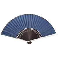 ジャガード織り扇子(アルミ親骨) <千鳥格子(ブルー)>