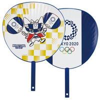 東京2020オリンピックマスコット ジャンボうちわ ミライトワ
