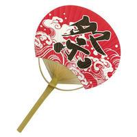 平竹うちわ(大) <赤地祭>