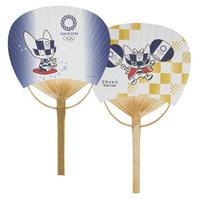 東京2020オリンピックマスコット 平柄小 竹うちわ