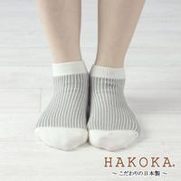 HAKOKA(ハコカ)ストライプスニーカーソックス