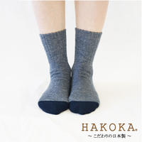 HAKOKA(ハコカ)締め付け過ぎないロングリブソックス