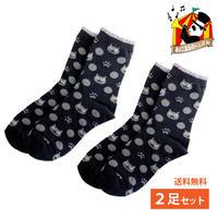 【送料無料】2足組 モノトーンキャットショートソックス~あにまるカーニバルシリーズ~
