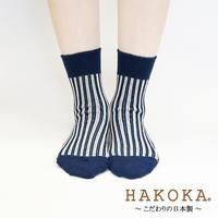 HAKOKA(ハコカ)スタンダード ストライプ ソックス