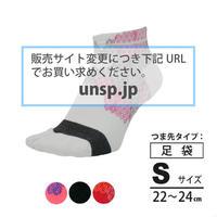 IDATEN®足袋テーピングソックス(22-24cm)