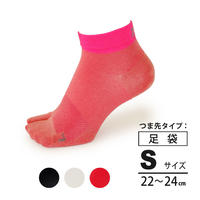 IDATEN®和紙靴下 足袋型(22-24cm)