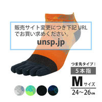 IDATEN®5本指テーピングソックス(24-26cm)