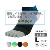 IDATEN®5本指テーピングソックス(26-28cm)