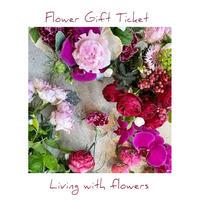 Flower Gift Ticket~5000円 iselyセレクトの花瓶&季節の切花3回お届け~Petit