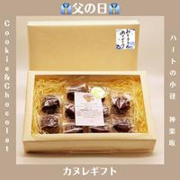【6月20日到着】父の日ギフト用・神楽坂カヌレ・10個セット(箱入り)