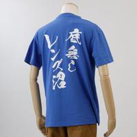 レンズ沼Tシャツ