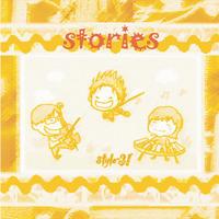 stories(第2版)