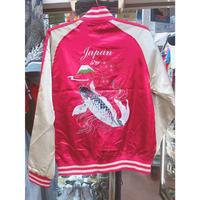【激安SALE】 横須賀発祥 スカジャン 横須賀ジャンパー SUKAJAN サテン地 刺繍 コイ 鯉 CARP 内ポケットあり 赤 JAPAN