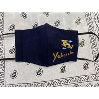 【安心の日本製】 龍 ドラゴン Dragon 和柄 立体マスク 刺しゅう 藍染 Yokosuka 横須賀 スカマスク 綿100%