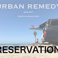 9月15日(日曜)URBAN REMEDY セミナー予約 東京