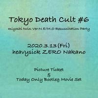 Tokyo Death Cult #6 Picture Ticket