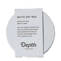 使いやすくしっかりキープなワックス[ハードワックス(近代の香水をモチーフにしたトランディショナルな香り)](Depth/マットドライ/ 80g)