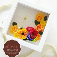 """《名入れギフト・メッセージ刻印》message ROSE """"lumière du soleil"""" ビタミンカラーの花時計"""