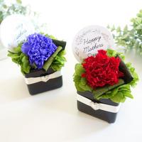 """Design Flower """"Heart"""" 【母の日のメッセージプレート付き】カーネーションのプリザーブドフラワーギフト"""