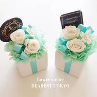 """Design Flower   """"Favorite Blue""""  ☆選べるメッセージプレート☆  ティファニーブルーの上品アレンジ"""