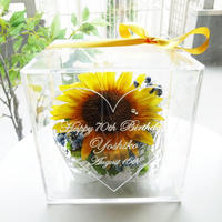 """《名入れギフト☆メッセージ刻印》message ROSE """"Sunflower"""" ☆大きいサイズ☆ひまわりのブーケを閉じ込めたフラワーボックス"""