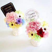 """Design Flower """"HUWARI"""" 【選べるメッセージプレート付き】※2Color カーネーションのプリザーブドフラワーギフト ☆母の日ギフトにおすすめ☆"""