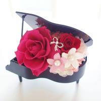 """Design flower  """"neiro""""(PINK) ピンクの音色♪グランドピアノアレンジ"""