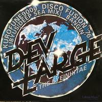 "(12""/ USED) DEV LARGE / KUROFUNE9000 EP  <hiphop / breakbeat>"