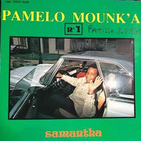 (LP/ USED)Pamelo Mounk'a ‎/ Samantha  <africa / world>