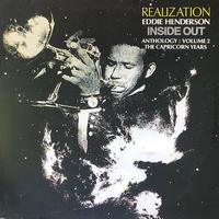 (2LP/ USED) Eddie Henderson / Realization / Inside Out.  <jazz / funk>
