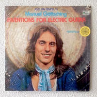 (LP) Ash Ra Tempel-Manuel Gottsching / Inventions for Electric Guitar           <USED>