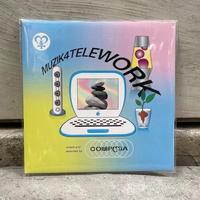 (MIXCD) DJ COMPUMA / Muzik 4 telework   <mix / electronics>