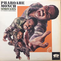 "(7"") Pharoahe Monch / Simon Says  <hiphop / rap>"