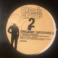 "(12""/ USED) Organic Grooves / Organic Grooves 2  <breakbeats / downbeat>"