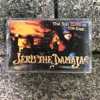(TAPE) JERU THE DAMAJA / The Sun Rises in The East  <HIPHOP / RAP>