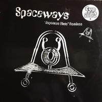 "(12""/ used) v.a. / SPACEWAYS ""Japanese Flute"" Remixes   <breakbeats / tribal>"