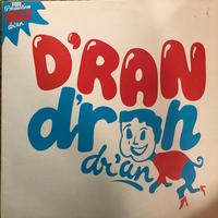 (LP/ USED) D'RAN D'RAN DR'AN  / D'RAN D'RAN DR'AN  <breakbeats / house>