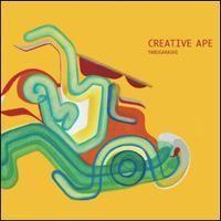 """(12"""") YABUGARASHI / Creative Ape   <break beats / house>"""