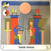 (LP) Sea Urchin / Tahtib  <ambient / world>