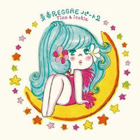 (LP / USED) V.A (Tico&icchie) / 青春Reggae パート2  <jpn / reggae / lovers>